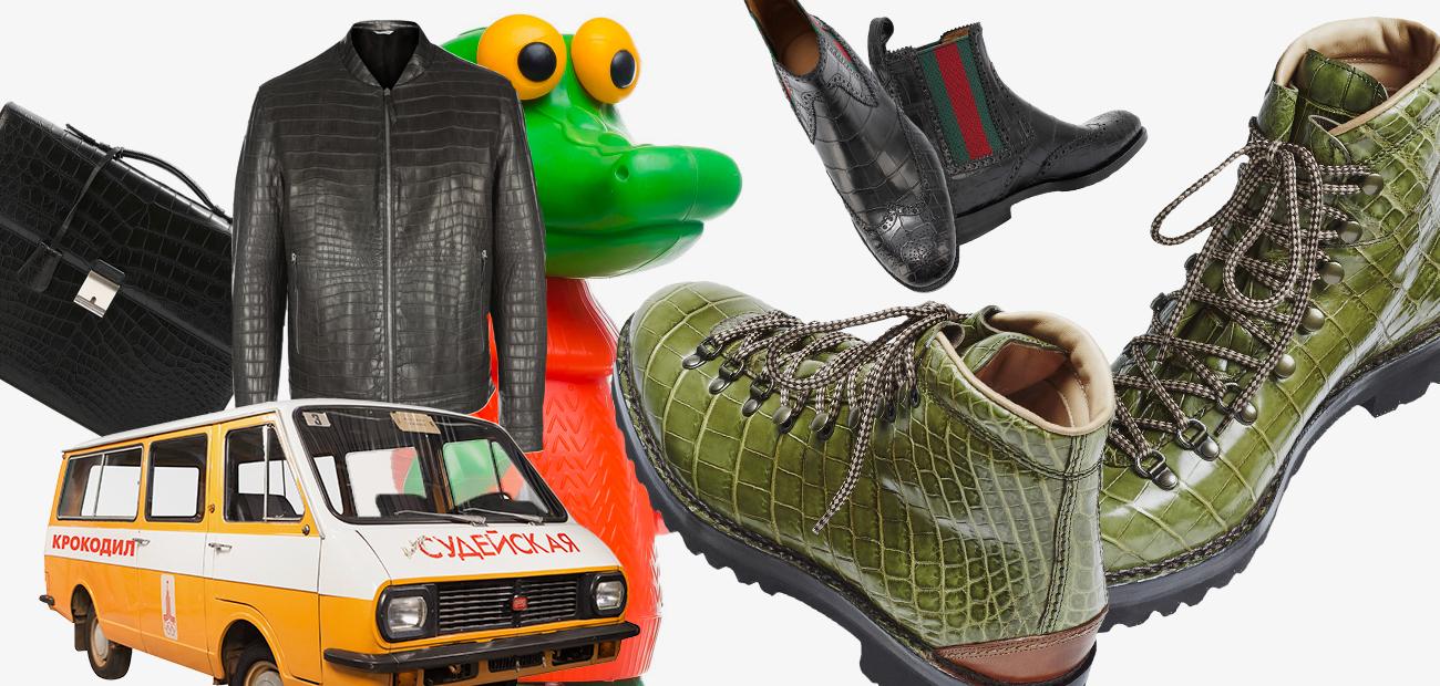 Портфель Ermenegildo Zegna | куртка Andrea Campagna(ЦУМ) | ботинки-челсиGucci | ботинки Ralph Lauren