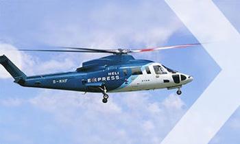 В Москве начинает работу вертолетное такси Heliexpress