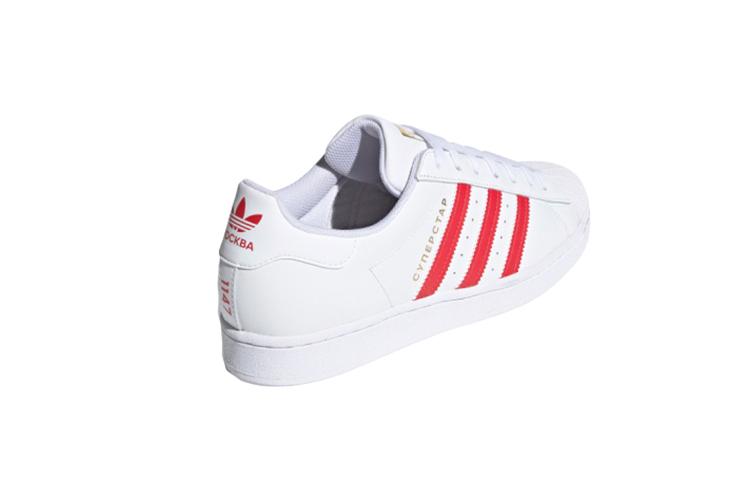 Кроссовки adidas Originals «Superstar Москва», 7998 руб. (adidas)