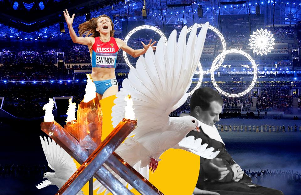 Олимпийский прокол: чем омрачались церемонии открытия Игр
