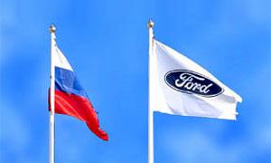 Российский завод Ford опроверг получение налоговых претензий