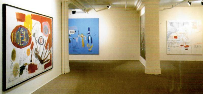 Лот на выставке в Нью-Йорке, 1988 год