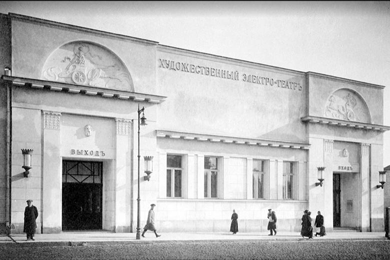 Художественныйэлектро-театр, 1912