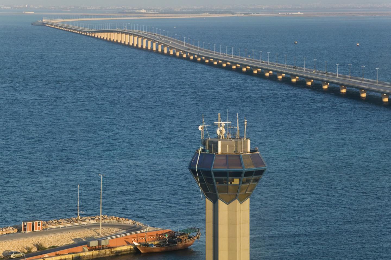 Мост короля Фадха