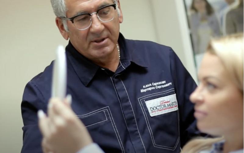 Мартирос Сергеевич Саркисян, основатель медицинского центра «Доктор Мартин»