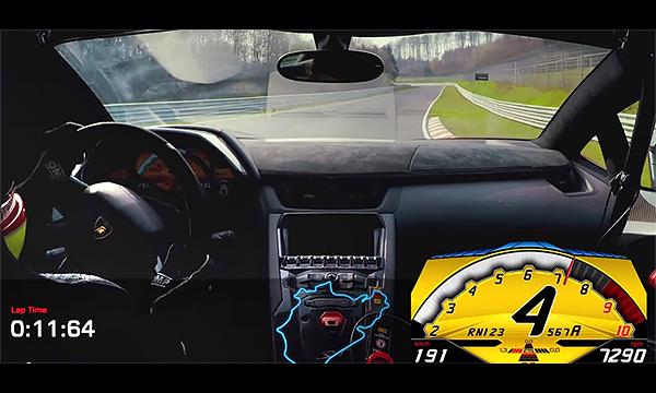«Заряженный» Lamborghini Aventador проехал круг по Нюрбургрингу менее чем за 7 минут