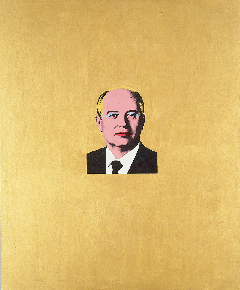 Александр Косолапов. «Горби (золотой)», 1989