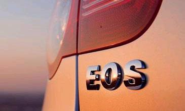 Восход звезды Eos отложен на неизвестный срок