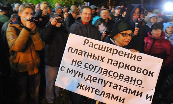 Петицию против расширения платной парковки в Москве передали властям