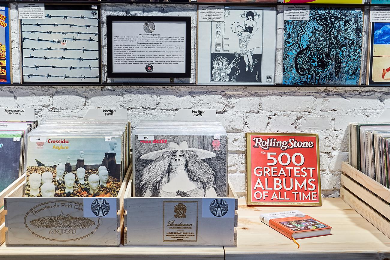 Фото: пресс-служба Vinyl Market