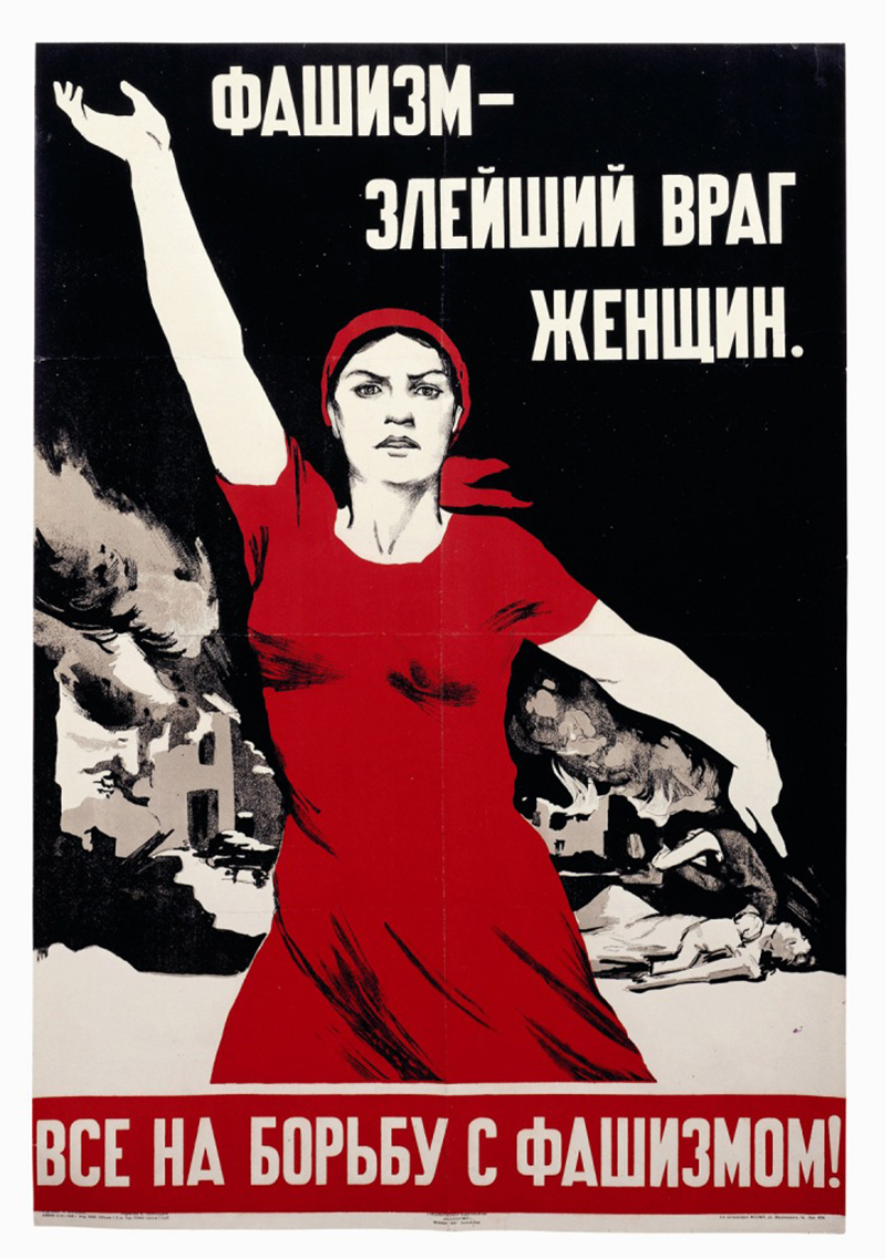 Нина Ватолина. Плакат «Фашизм — злейший враг женщин», 1941