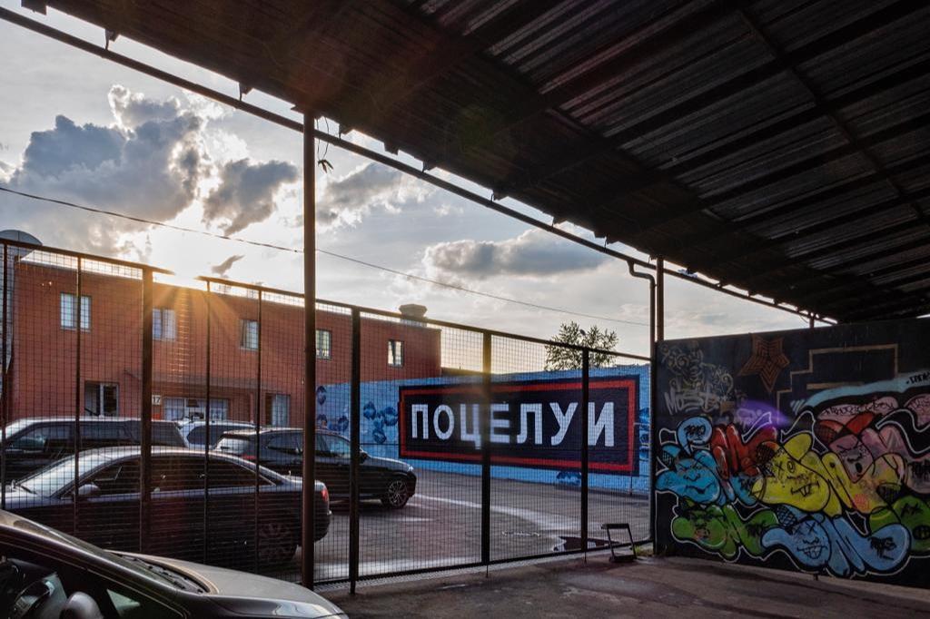 «Стена», проект «Артмоссферы» на «Винзаводе»