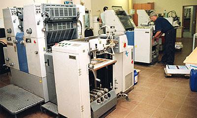 Подпольная типография печатала фальшивые документы на машины