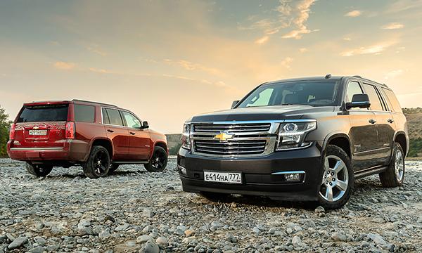 Chevrolet Tahoe стал дешевле благодаря новой комплектации