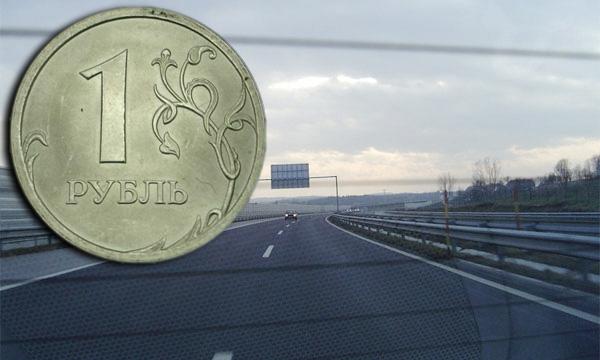 У Горьковского и Минского шоссе появятся платные дублеры