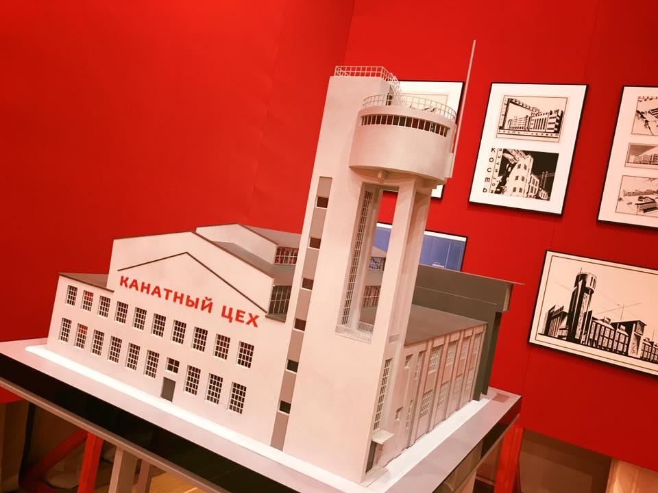 Фото: facebook.com/pg/archmuseum