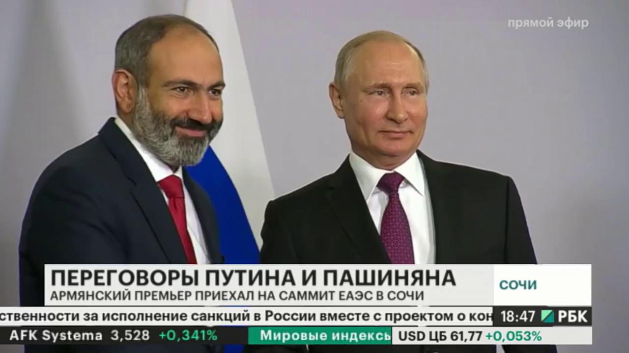 Знакомства сочи армянин знакомства сдевушками для реальных встреч в г.уфа