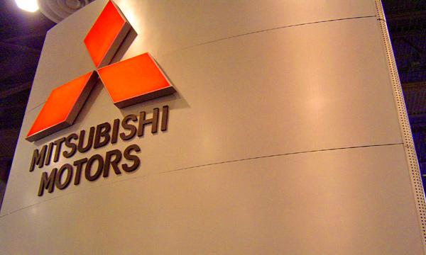 Прибыль Mitsubishi Motors выросла на 58,7%