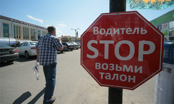 Нарушителям запретят въезд на плоскостные парковки