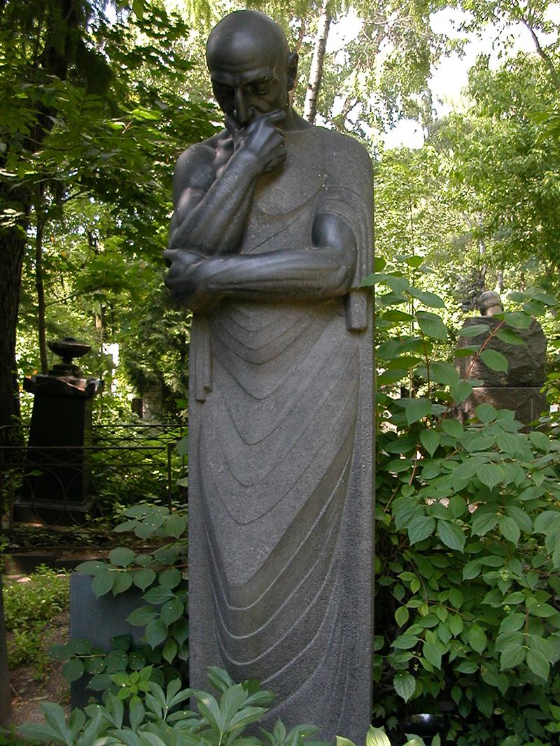 Сергей Меркуров,«Мысль», 1911–1913. Материал: габбро, порфир