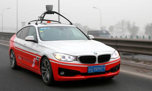 BMW, Mobileye и Intel создадут беспилотные автомобили к 2021 году