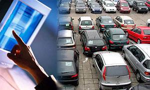 Интернет поможет значительно сэкономить на автомобиле