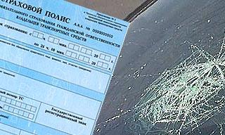 Российские страховщики заключили 4 млн. договоров ОСАГО