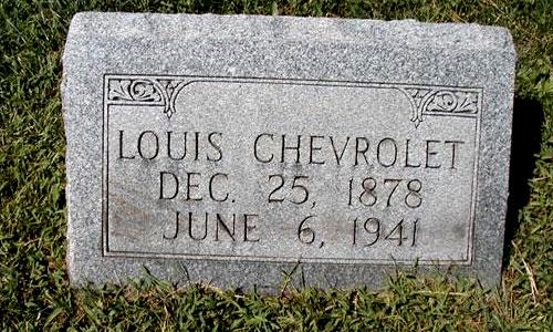Луи Шевроле умер в июне 1941 года