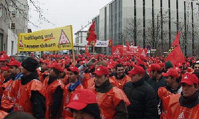 В Лейпциге бастуют работники завода BMW
