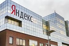 Сервис «Яндекса» заявил о 15%-ном падении цен на аренду квартир в Москве
