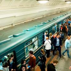 Пассажир подземки