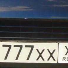Номер за 600 тысяч рублей