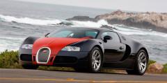 Bugatti Veyron FBG par Hermes— 4 экземпляра, сделанных в соавторстве с модным домом Hermes.