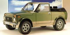 Одновременно разрабатывались два типа кузова новинки: открытый изакрытый. Внешность последнего придумал молодой дизайнер Валерий Семушкин. Именно он впервые предложил назвать будущий автомобиль «Нивой».