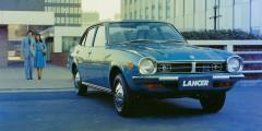 Mitsubishi Lancer Sedan 1973