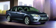 Ford Focus  Самым популярным навторичном рынке автомобилем запервые три месяца года стал Ford Focus. Таких машин было продано на5% больше, чемзаотчетный период 2016г. –22,1 тысячи.