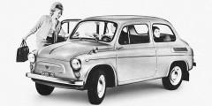 ЗАЗ-965  Знаменитый «горбатый» ЗАЗ-965 тожеразработали наАЗЛК, когдавстране стало нехватать простых идоступных машин. Если «Москвич-401» (модернизированный 400-й) продавался за9000руб., то«Москвич-402» стоил уже 15000руб., а407-й—целых 25000 рублей. Будущий ЗАЗ-965, которыйпоходил наFiat-600 внешне, нобыл построен наагрегатах НАМИ, стал той самой входной моделью. Но наАЗЛК (тогда он назывался МЗМА) выпускать компакты было негде, иразработку отдали вЗапорожье. Серийный ЗАЗ-965 продавался за18000 рублей.