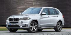 BMW X5  В случае принятия новых акцизных ставок, все версии BMW X5 могут резко прибавить в цене от 104 тыс. руб. (25d, 218 л.с.) до 245 тыс. руб. (50i, 450 л.с.).