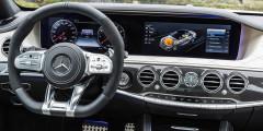 Mercedes-Benz S63 AMG