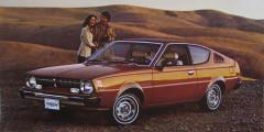 Plymouth Arrow GT 1976