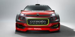 Citroen Racing Подразделение Citroen Racing задумалось о выпуске спортивных автомобилей для дорог общего пользования. По словам главы автоспортивного отдела PSA Group Жан-Марка Фино, это будут менее экстремальные автомобили, чем Peugeot GTi. И менее премиальные, чем модели линейки DS Performance. В то же время французский производитель рассматривает несколько вариантов стратегии. Например, создание отдельной модели по аналогии со среднемоторным спорткаром Alpine от Renault.