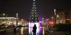 Непростое украшение  сколько стоило нарядить Москву на Новый год Еще 3 фото  ... b18ef8cf681