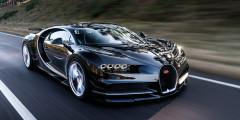 Bugatti Chiron (675 000 руб. за год)  Рекорд, установленный Bugatti Veyron, будет побит уже в следующем году. Новый гиперкар Chiron стал еще мощнее — 1500 л.с. и, следовательно, сумма налога на него будет еще больше. Пока «Широна» нет в «роскошном» списке Минпромторга, но не исключено, что он там появится при очередном обновлении. Тем не менее, в России уже продали по крайней мере один новый Bugatti. И его владельцу начислят 675000 рублей налога. Впрочем, при ценнике машины в 220 млн руб. это не так уж и много.