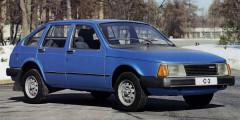 Москвич-С-3 Опытный  Вместо «Москвича-2141» завод мог выпускать совсем другие машины. В конце 1970-х Citroen предлагал проект выпуска моделиВХ, Fiat был готов наладить вМоскве производство Tipo, аизГермании присылали чертежи седана Volkswagen Bora. Московские инженеры настаивали наразвитии собственного заднеприводного проекта С-2/С-3, норуководство твердо решило делать переднеприводную машину набазе импортного аналога.