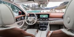 Новый Mercedes E-Class предлагает несколько вариантов виртуальной приборной панели.