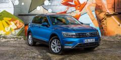 Volkswagen Tiguan  Формально, новое поколение Tiguan непроходит вновый лимит. Самая дешевая версия кроссовера сМКП стоит 1459000 рублей. Но учитывая масштаб, скоторым прошла рекламная кампания одной изсамых важных дляVolkswagen моделей, наверняка, вближайшее время будет выпущена версия, которая уложится вустановленные рамки.