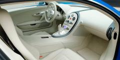 Bugatti Veyron Bleu Centenaire— единственный в своем роде.