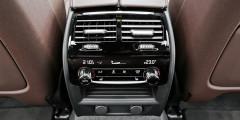 Четырехзонный климат-контроль позволяет задним пассажирам регулировать скорость и температуру обдува
