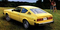 Plymouth Arrow GT 1977