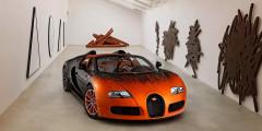 Bugatti Veyron Grand Sport Bernar Venet— единственный в своем роде, черно-оранжевая ливрея состоит из математических формул.
